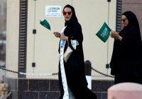 Саудовских женщин впервые примут на работу в рестораны