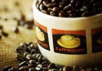 Растворимый кофе в автоматах может вызывать рак