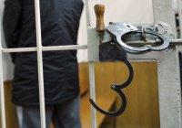 Лидер казанской террористической ячейки получил 17 лет колонии