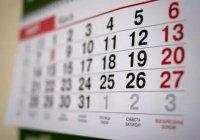 Россиянам пообещали длинные выходные в феврале и марте