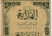 На сайте Darul-Kutub появился уникальный труд по ханафитскому мазхабу!