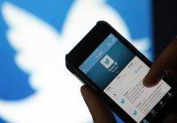 Жителю Кувейта дали 31 год тюрьмы за оскорбление трех стран в Twitter