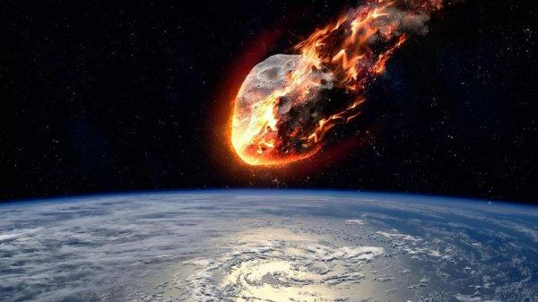 Вероятность падения космического объекта на Землю, полагают специалисты, была крайне мала