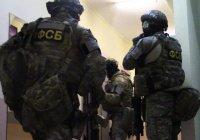 Двое потенциальных боевиков ИГИЛ задержаны благодаря телефону доверия ФСБ