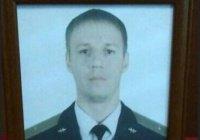 Погибшего в Сирии пилота Су-25 представили к званию Героя России