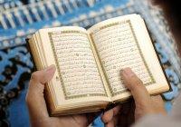 Возможны ли толкования Корана применительно к новой эпохе?
