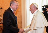 Папа Римский и Эрдоган осудили решение США по Израилю