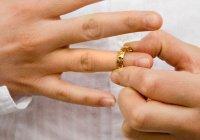 В Узбекистане желающих развестись заставят платить