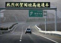 Безработный китаец украл 800 метров дороги