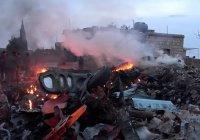 Минобороны попросило Турцию помочь вернуть обломки сбитого Су-25