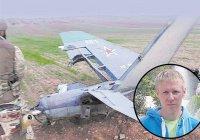 Тело погибшего в Сирии Романа Филипова доставлено в Россию