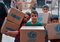 ЮНИСЕФ: на помощь детям Ближнего Востока требуется $4 млрд