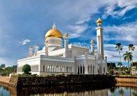 Россияне смогут свободно посещать одну из богатейших исламских стран мира