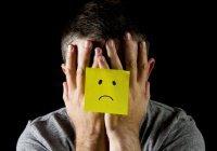 Депрессивных людей научились вычислять по словам