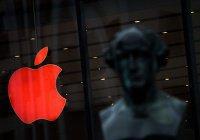 Apple запатентовала рисующий в воздухе стилуc (ФОТО)
