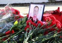 В Воронеже прощаются с Романом Филиповым, погибшим в Сирии