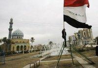 В Ираке по обвинению в терроризме впервые судят россиянку