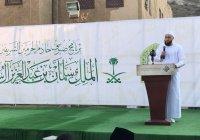 Муфтий РТ выступил в Саудовской Аравии перед гостями короля Салмана
