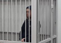 Помощник имама в Марий Эл сел в тюрьму за попытку вступить в ИГИЛ