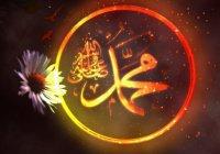 Потомки пророка Исмаила (а.с.): к кому перешел нур Пророка (ﷺ)?