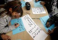 В Бельгии предложили ввести преподавание арабского в школах