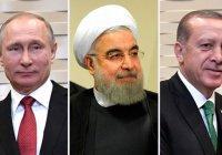 В Стамбуле пройдет трехсторонняя встреча президентов России, Турции и Ирана
