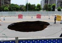 Огромная дыра на дороге в Китае засосала людей (ВИДЕО)