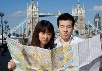 2017 год побил рекорд по количеству туристов в мире