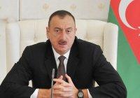 Алиев назвал «возвращение Еревана» главной целью Азербайджана