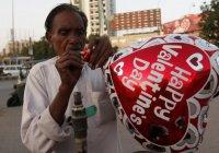 Жителям Пакистана запретили отмечать День Валентина