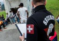 Швейцария примет 2 тысячи сирийских беженцев, проживающих в Ливане
