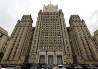 Казахстанские дипломаты поздравили российских коллег песней (Видео)