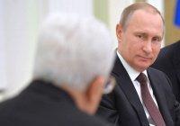 Путин перенес встречу с Аббасом из-за крушения Ан-148