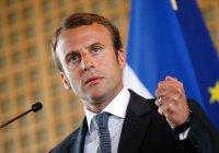 Макрон объявил об «оптимизации» ислама во Франции