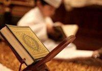 Уроки Корана: не препирайтесь!