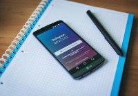 Как использовать инстаграм для бизнеса? Часть 2