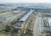 СМИ: 400 рабочих погибли на строительстве аэропорта в Стамбуле