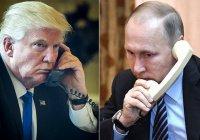 Трамп выразил соболезнования в связи с крушением Ан-148