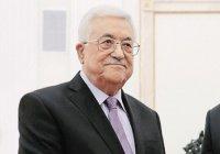 Аббас отказался сотрудничать с Трампом по ближневосточному урегулированию