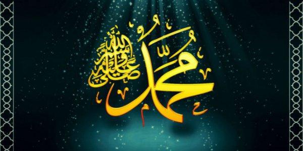 Последние дни пророка Мухаммада (ﷺ) в этом мире
