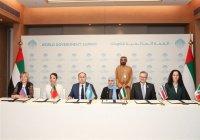 В Дубае создали Глобальную коалицию счастья
