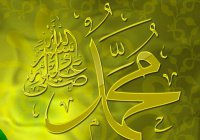 Нур Пророка (с.г.в.) сиял у него на лбу...