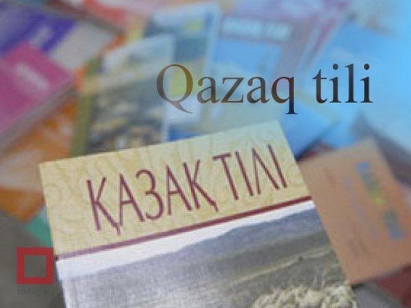 Казахстан полностью перейдет на латиницу к 2025 году.
