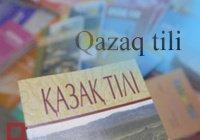 В Казахстане начнут выдавать паспорта на латинице