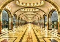 В метро Москвы выступят 200 музыкантов