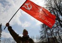 В 2020 году будет установлено рекордное знамя Победы