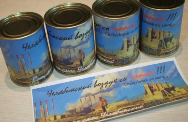 Продавец — челябинец Евгений — рассказал, что состав консервов — это «коммерческий секрет»