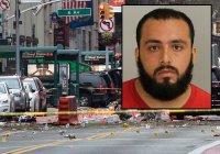Организатор теракта в Нью-Йорке приговорен к пожизненному заключению