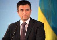 В Украине заявили о вкладе в борьбу с ИГИЛ