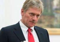В Кремле прокомментировали сообщения о гибели в Сирии сотен россиян